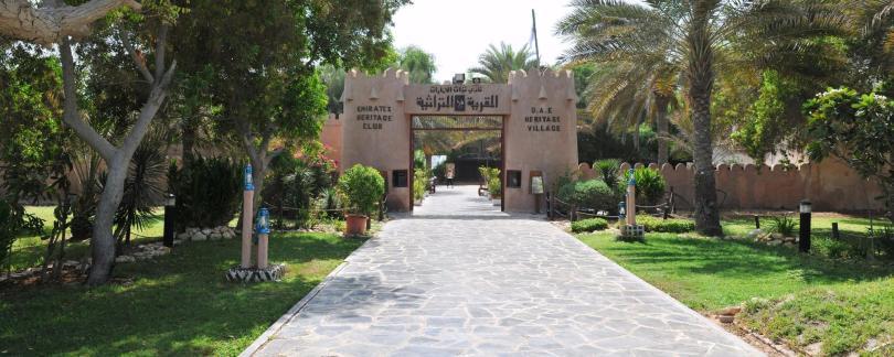 القرية التراثية بأبو ظبي