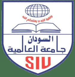 جامعة السودان العالمية