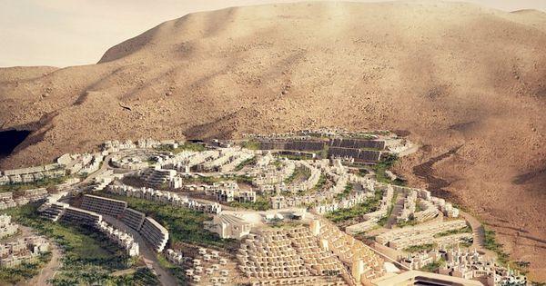 جبل الجلالة