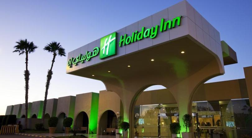 فندق هوليداى ان