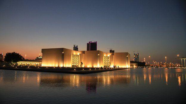 متحف البحرين الوطني