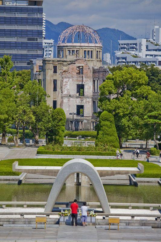 متحف هيروشيما التذكاري للسلام