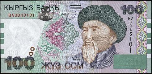 عملة قيزغيزستان