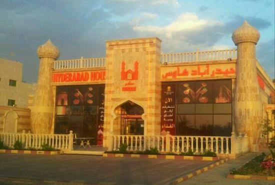 مطعم حيدر اباد هاوس