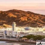 السياحة في مسقط عمان كما لم تشاهدها من قبل
