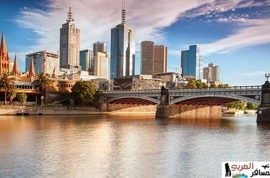 السياحة في ملبورن استراليا