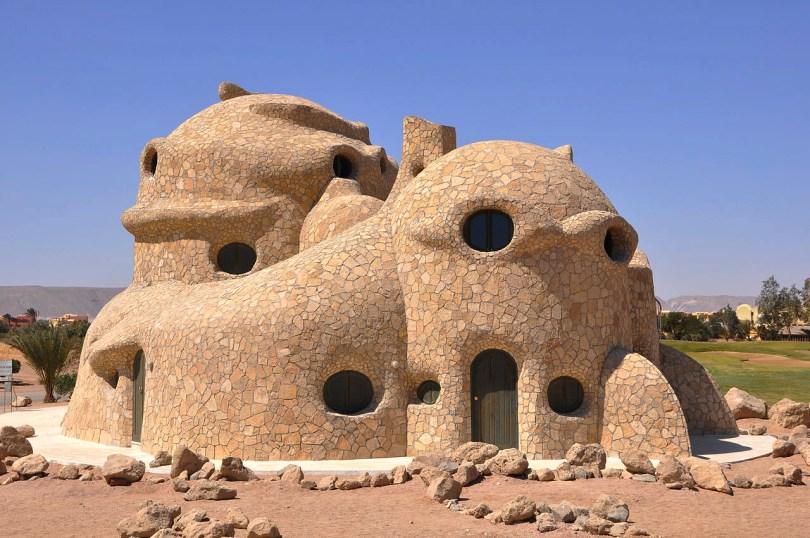 بيت السلحفاه