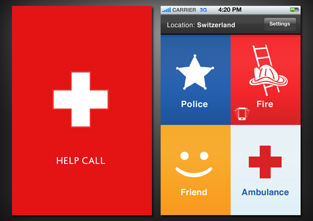 تطبيق Help Call