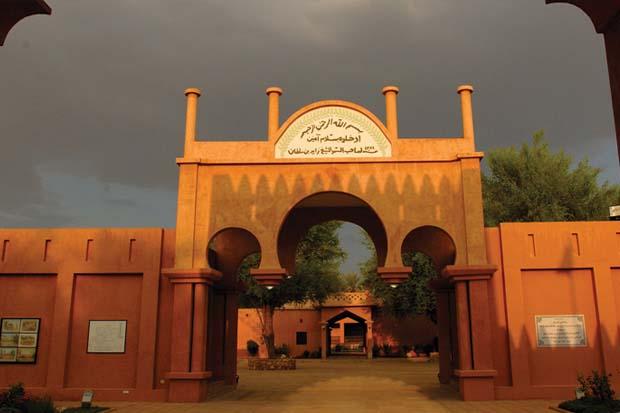 متحف العين ابو ظبي