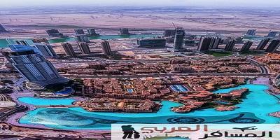 السفر الي دبي