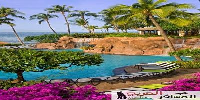 فنادق هاواي