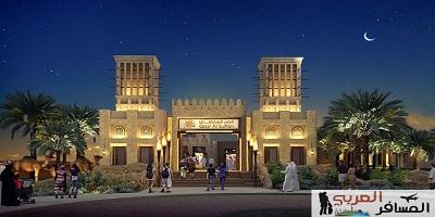 فندق قصر السلطان