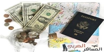 توفير المال اثناء السفر