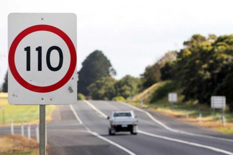 حدود السرعة