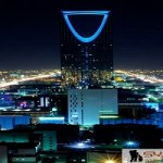 الرياض تقود مشاريع التطوير الفندقي في السعودية بما يقرب من ٥٠ مشروعًا