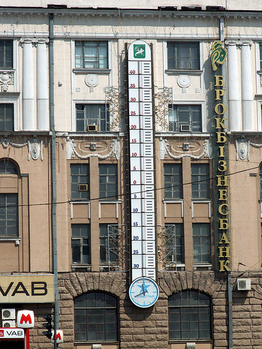 Giant Thermometer hanging
