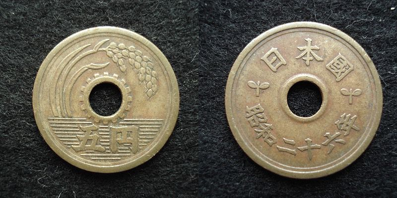 القطع النقدية