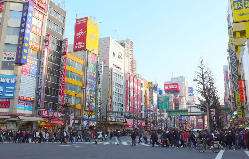 حى Akihabara