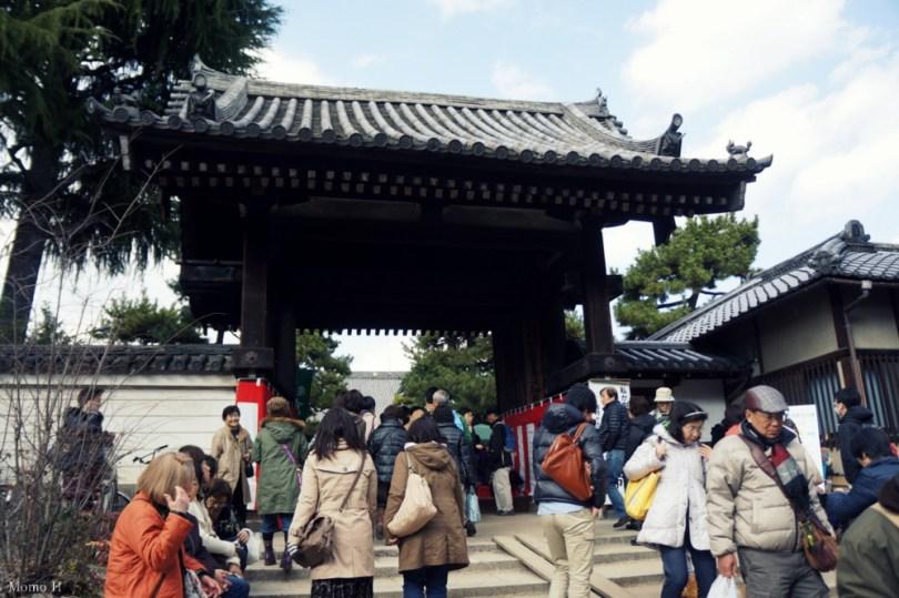 سوق Tezukuri-ichi Flea