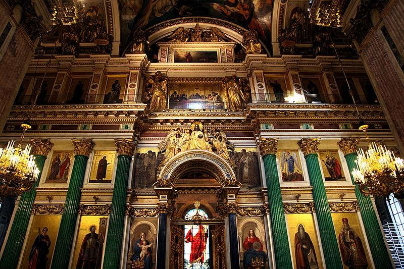كاتدرائية القديس إسحاق