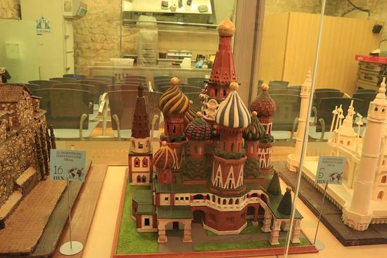 متحف الشيكولاتة