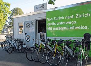 الدراجات المجانية
