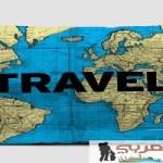 5 مواسم غير سياحية يمكنك أن تحجز فيها أرخص الرحلات وفقاً لآراء الخبراء
