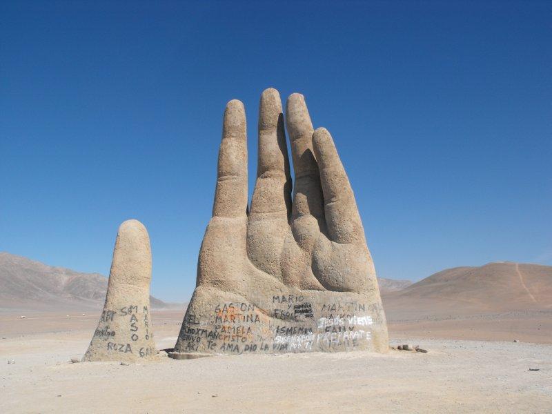 يد الصحراء
