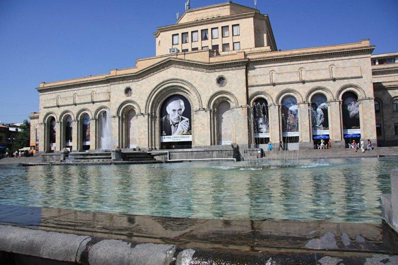 المتحف التاريخى في أرمينيا