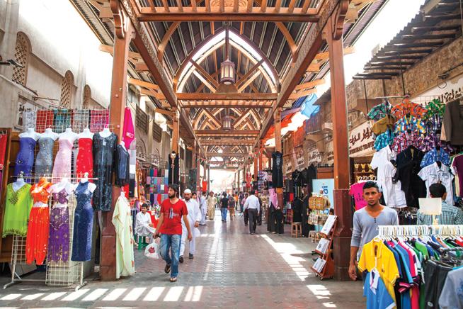 سوق المنسوجات