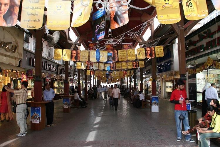 سوق ديرة