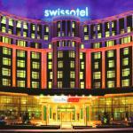أنقرة .. أفضل الفنادق لإقامة مريحة في العاصمة التركية