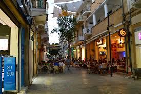 شارع Ledra