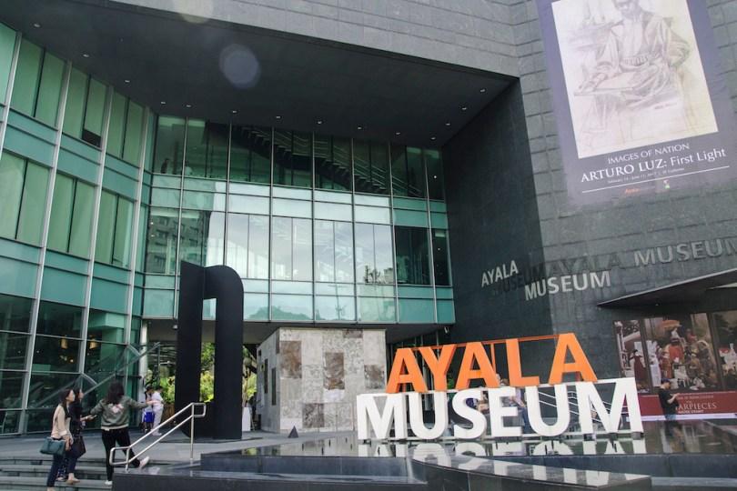 متحف أيالا