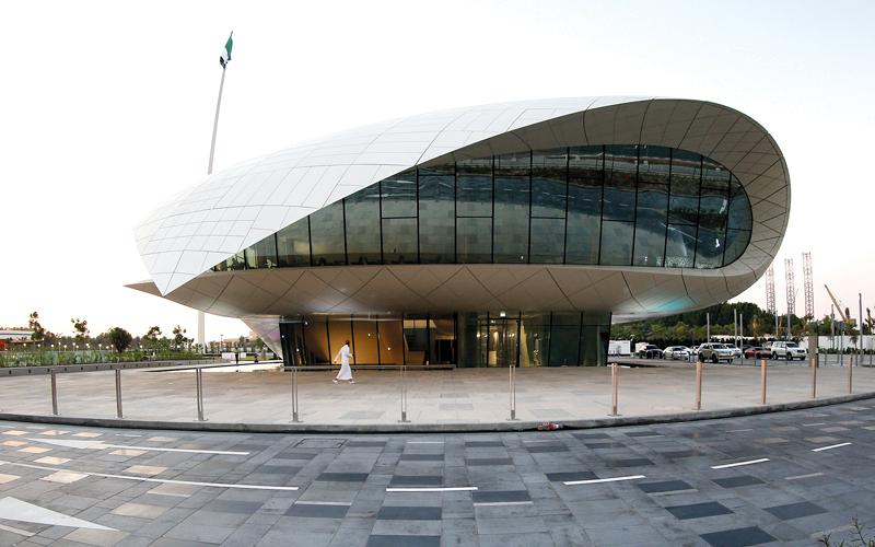 متحف الأتحاد