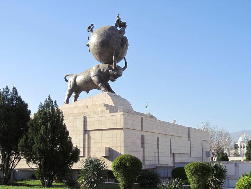 متحف الزلازل