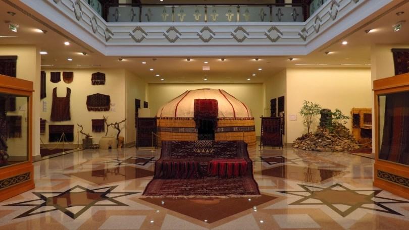 متحف السجاد
