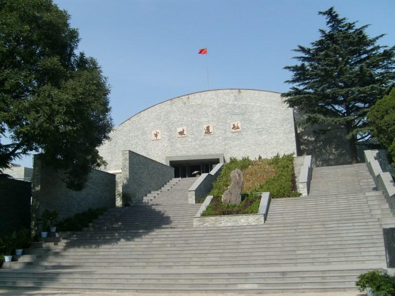 متحف بانبو