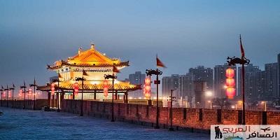 مدينة شيان