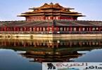 الأماكن السياحية في مدينة بكين