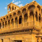 أفضل الأماكن السياحية فيجايسالمير الهندية