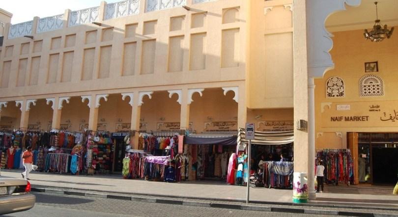 c83c57cbeb8c9 يعد سوق نايف أحد أشهر الأسواق الرخيصة في دبي، ويتكون من سلسلة من المحلات  التجارية التي تقدم مجموعة واسعة من المنتجات العربية الرائعة، بما في ذلك  الملابس ...