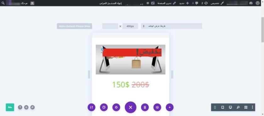 35 قوائم صفحة الإعدادات إنشاء متجر على ووكومرس