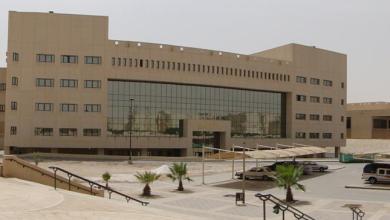صورة جامعة الأمير سطام تعلن عن توفر وظائف متعاونات بفرع بوادي الدواسر