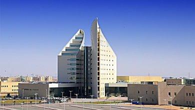 Photo of جامعة نجران تعلن عن توفر عدد من الوظائف الأكاديمية الشاغرة