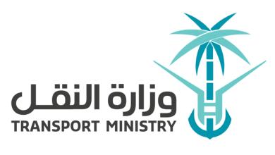 صورة وزارة النقل تعلن عن ترشيح عدد (3) مرشحات اجتازوا المقابلات الشخصية