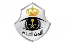 Photo of فتح باب القبول والتسجيل لرتبة (جندي) بمديرية الأمن العام