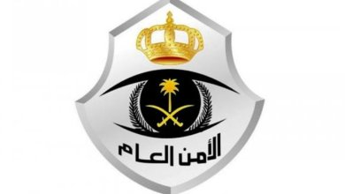 Photo of إعلان نتائج القبول المبدئي للأمن العام ( رجال ) على رتبة (جندي )