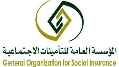 Photo of التأمينات الاجتماعية تعلن بدء التقديم في (برنامج النخبة) للرجال والنساء