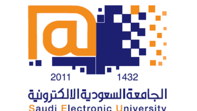 Photo of الجامعة السعودية الإلكترونية تعلن عن توفر وظائف لأعضاء هيئة التدريس